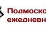 Ясное небо позволит жителям Московского региона наблюдать первый звездопад 2020 года