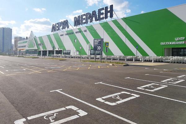 Посетителей магазина «Леруа Мерлен» вСолнечногорске эвакуировали из‑заугрозы взрыва — Рамблер/новости