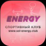 Спортивный клуб Energy