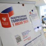 Первый канал показал фейковый сюжет о «праздничном хороводе» в Якутии в честь поправок к Конституции (видео)